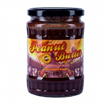PEANUT BUTTER with COCOA - 510g