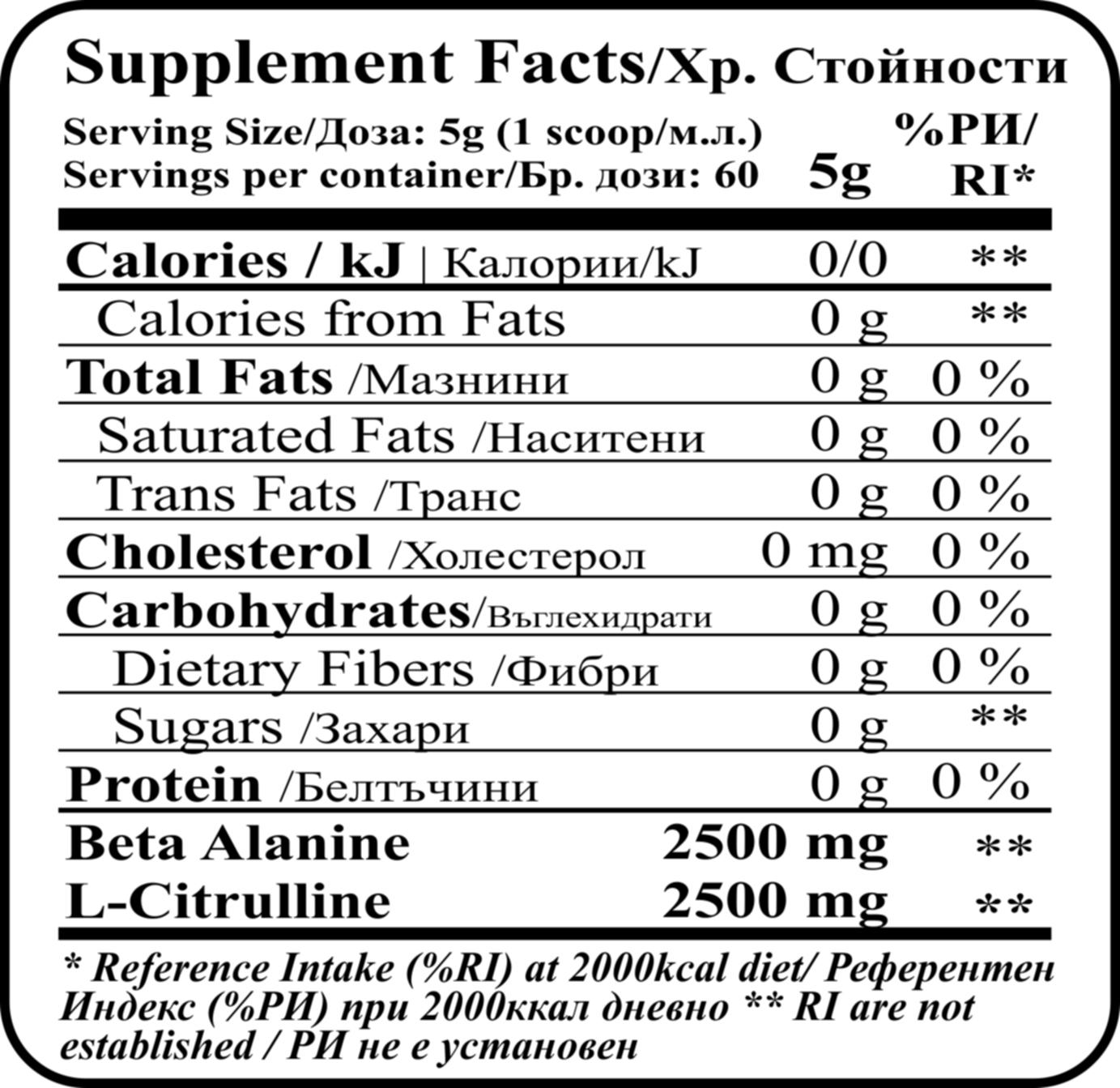 beta citru energy amino acids